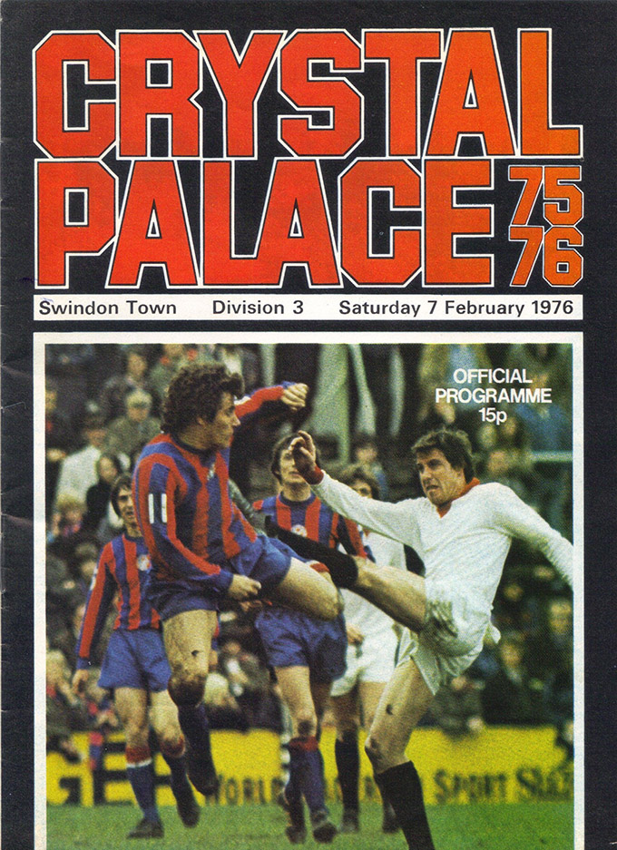 Saturday, February 7, 1976 - vs. Crystal Palace (Away)