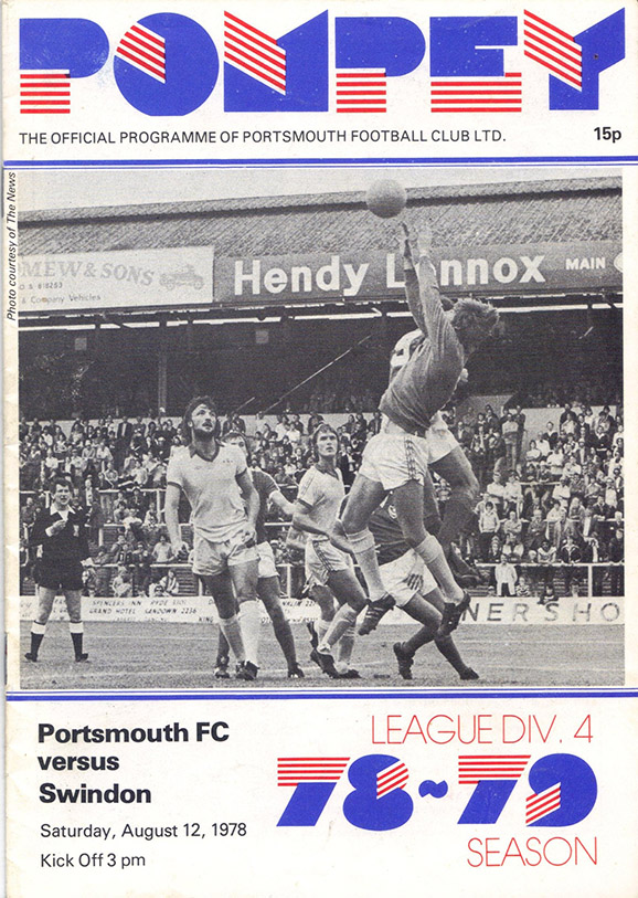 Saturday, August 12, 1978 - vs. Portsmouth (Away)