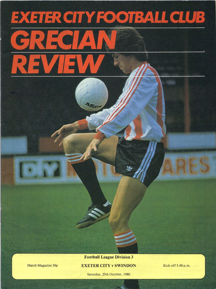 Saturday, October 25, 1980 - vs. Exeter City (Away)