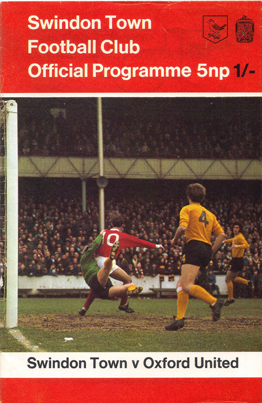 <b>Saturday, February 20, 1971</b><br />vs. Oxford United (Home)