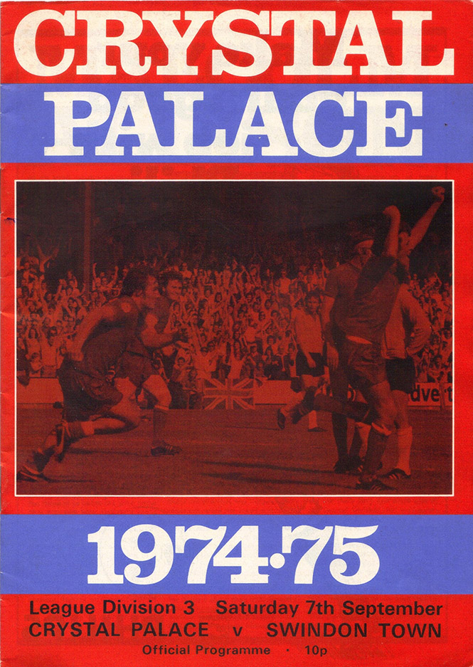 <b>Saturday, September 7, 1974</b><br />vs. Crystal Palace (Away)