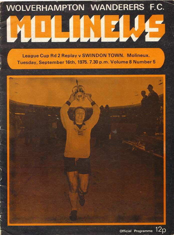 Tuesday, September 16, 1975 - vs. Wolverhampton Wanderers (Away)