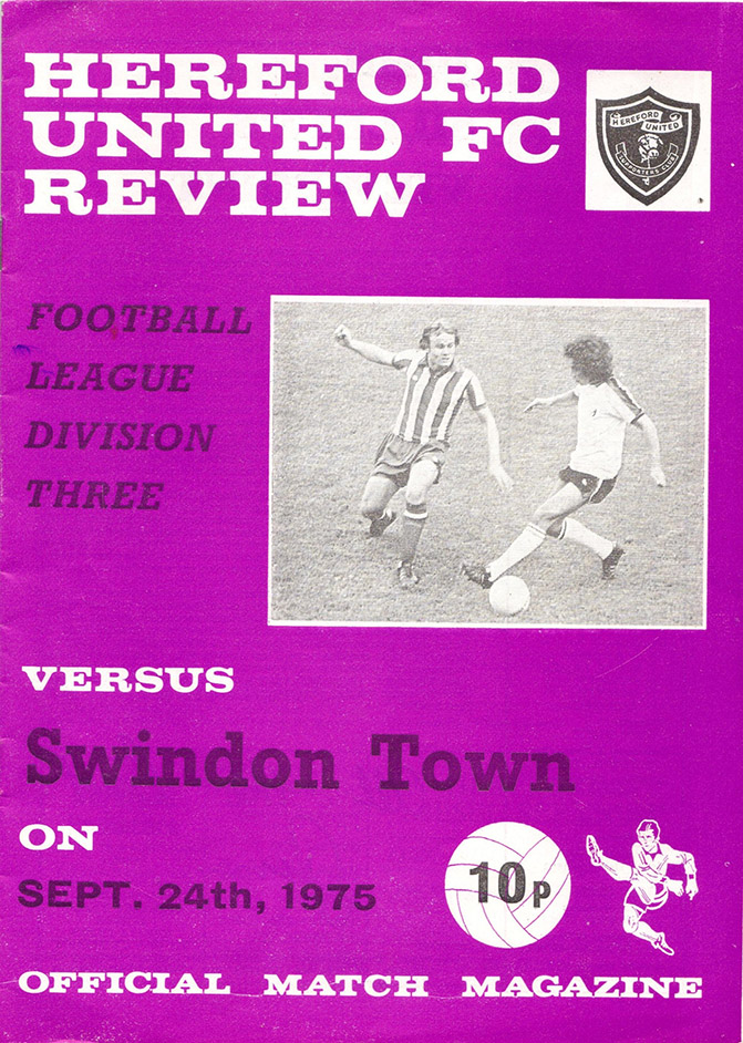 Wednesday, September 24, 1975 - vs. Hereford United (Away)