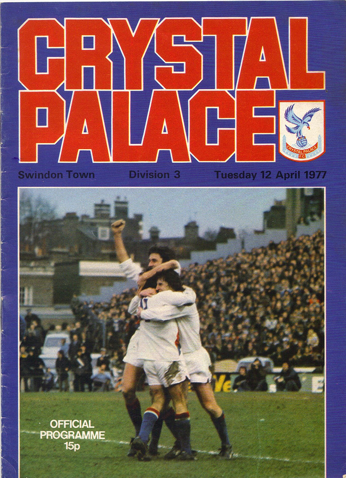 Tuesday, April 12, 1977 - vs. Crystal Palace (Away)
