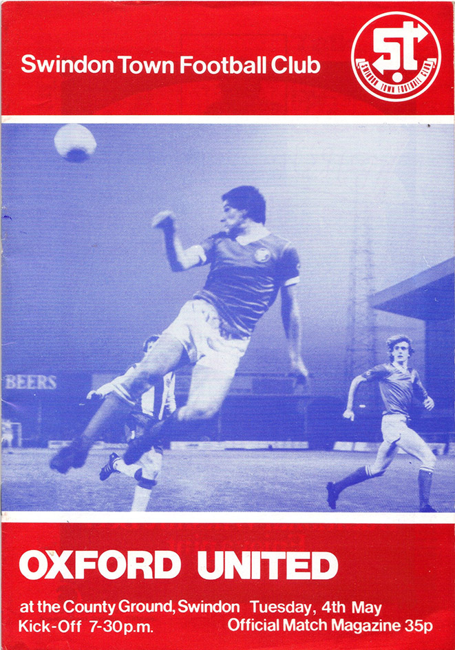 <b>Tuesday, May 4, 1982</b><br />vs. Oxford United (Home)
