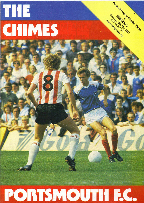<b>Saturday, May 15, 1982</b><br />vs. Portsmouth (Away)