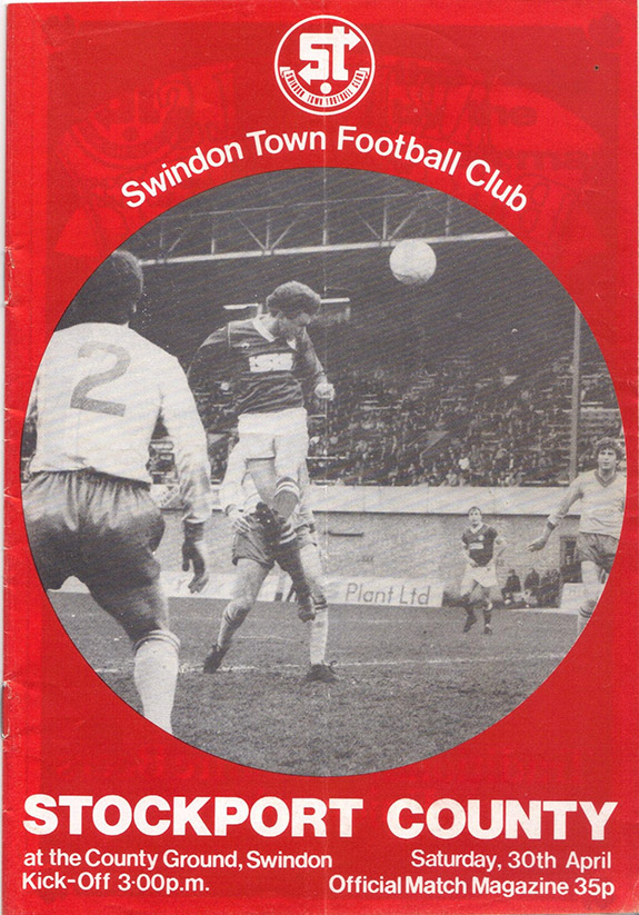 Saturday, April 30, 1983 - vs. Stockport County (Home)