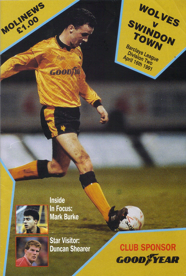 <b>Tuesday, April 16, 1991</b><br />vs. Wolverhampton Wanderers (Away)