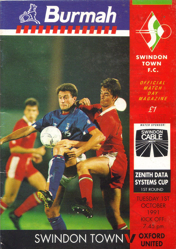 <b>Tuesday, October 1, 1991</b><br />vs. Oxford United (Home)