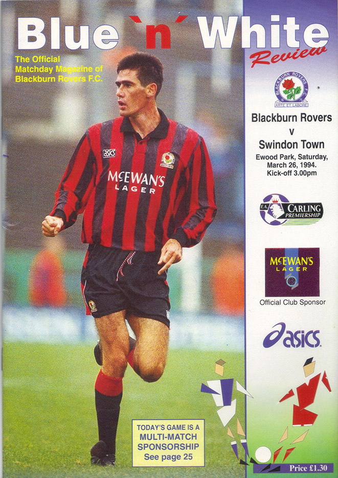 Saturday, March 26, 1994 - vs. Blackburn Rovers (Away)