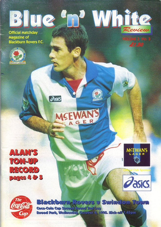 Wednesday, October 4, 1995 - vs. Blackburn Rovers (Away)