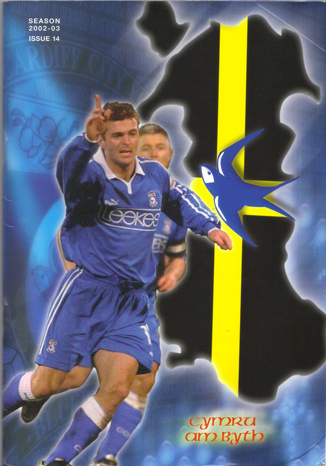 Wednesday, January 1, 2003 - vs. Cardiff City (Away)