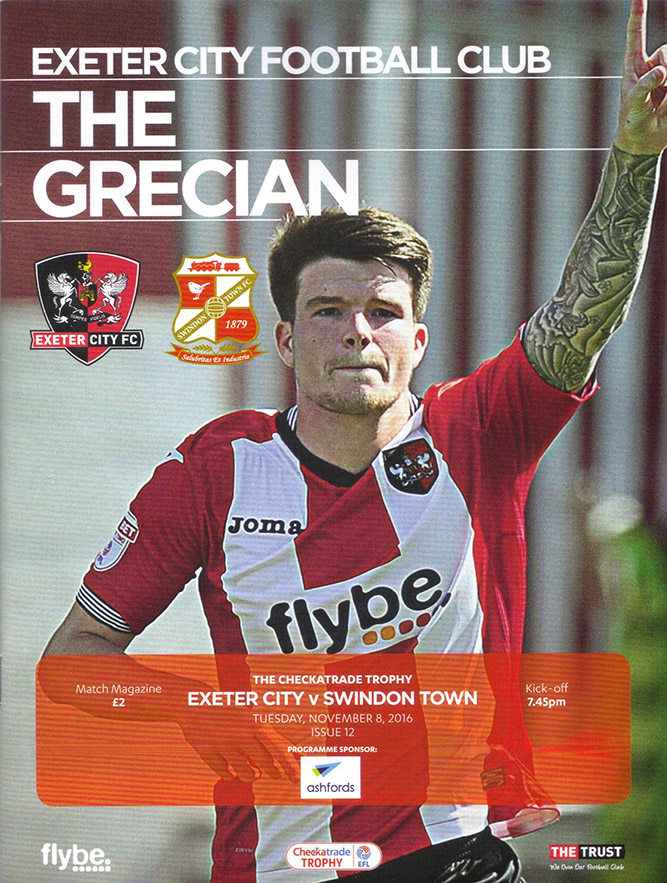 Tuesday, November 8, 2016 - vs. Exeter City (Away)